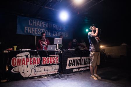 eremen petijee hiphopkemp